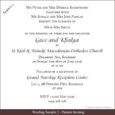 wedding invitation cards messages paperinvite