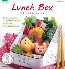 cuisine box lunch box of happiness
