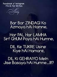 quote up meaning in hindi film shayari bollywood shayari hindi movies dialogues images