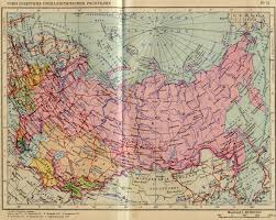 Ussr Map The Map Of Ussr 1956
