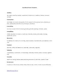 best 25 transition words worksheet ideas on pinterest