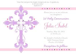 communion invitation communion invitation templates best business template