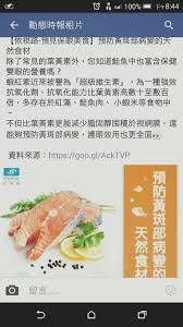 la cuisine de ma m鑽e 天美鐘錶眼鏡公司 strona główna