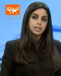 saudi female news anchor fury as british woman reads the news in saudi arabia without a veil