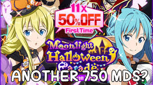 sword art online memory defrag another 750mds for the halloween