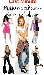 halloween disco costumes 5 last minute halloween costume ideas for the fashionista