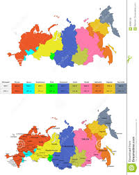 Map Of World Time Zones Time Zones Of Russia Stock Vector Image 90890136