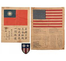 World War 2 Us Flag Two World War Ii Blood Chits And An American Volunteer Group