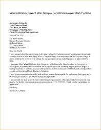 sample cover letter for administrative job cover letter examples