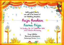 south asian wedding invitations indian wedding invitation cards cool south indian wedding