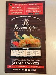 code promo cuisin store deccan spice on valencia home san francisco california menu
