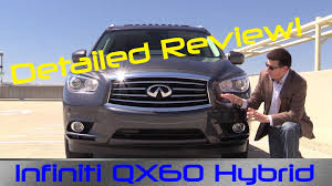 nissan pathfinder infiniti qx60 hybrid 2014 2015 infiniti qx60 hybrid detailed review and road test