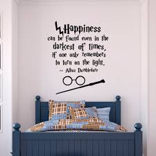 harry potter wall decal quote happiness can found even zoom