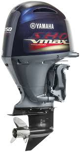 2015 new fishing boat outboard motors
