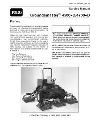02104sl pdf groundsmaster 4500 d 4700 d model 30856 30868 rev