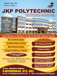 open polytechnic courses diploma in automobile engineering