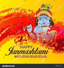 vector illustration banner happy janmashtami stock vector