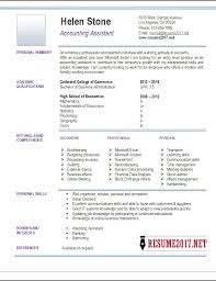 Example Of Accountant Resume by Accounting Assistant Resume Template 2017 U2022