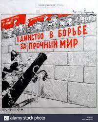 boris yefimov s cartoon the undestructible wall at the exhibition