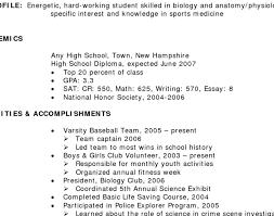 jobs resume nyc dental receptionist resume sample dental receptionist job