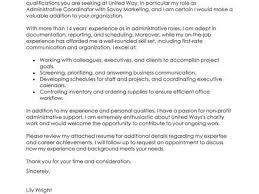 inventory coordinator cover letter