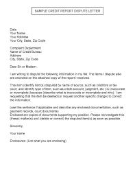 sample credit report dispute letter credit u0026 paying off debt