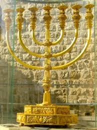 jerusalem menorah jeruaslem mint the jerusalem coin a message of eternal peace and