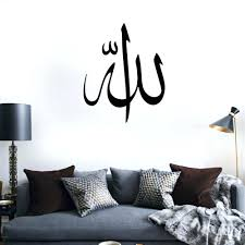 vinyl wall stickers wall arts wall art stickers for living room islamic quote wall