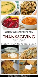thanksgiving recipes for weight watchers