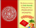 Bengali New Year Greetings, Poila Baisakh Wishes for Orkut - Downloadable