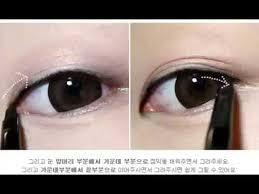 tutorial make up mata sipit ala korea cara makeup mata sipit ala korea youtube