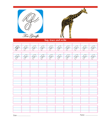 small cursive letter g printable coloring worksheet