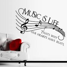 dushang music is life that s why our hearts have beats vinyl that s why our hearts have beats vinyl wall decal sticker music musical wall art decoration amazon ca home kitchen