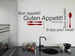 küche wandtattoo wandtattoo guten appetit 2 farbig für die küche bei homesticker de