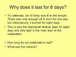 hanukkah an 8 day festival today we will learn some key