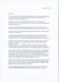 Cover Letter For Mckinsey Temagami The Land Of Deep Water