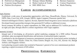 Commendable Make A Job Resume Building A Resume Online Create Resumes Online With Ceevee Build