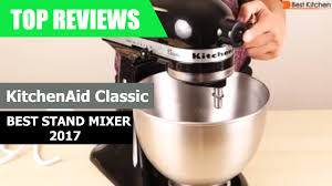 Kitchenaid Mixer Classic by Kitchenaid Classic Stand Mixer Review Youtube