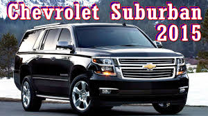 first chevy suburban 2015 chevrolet suburban review first look of powerful chevrolet