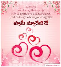 wedding quotes in telugu marriage day greetings page 1