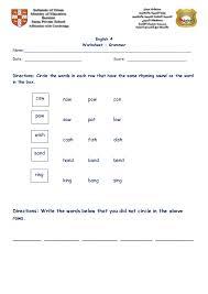 grammar worksheet rhyming words