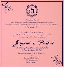 sikh wedding invitations wedding card wordings 015