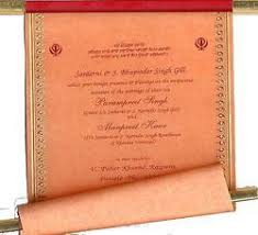 Sikh Wedding Card Sikh Wedding Cards Manufacturer From Mumbai
