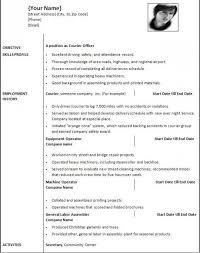 Resume Builder Company Resume Builder Template Resume Builder Template 2015 Http Www