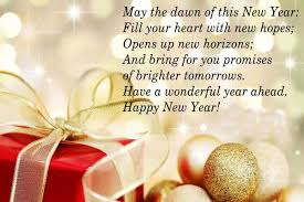 most common happy new year wishes quotes 2016