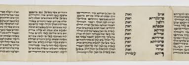 megillat esther online hebrew mss cul the whole megillah studies cul