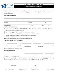 student forms financial aid officefinancial office pdf w vawebs