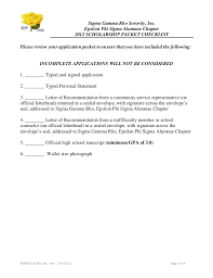 sigma gamma rho sorority epsilon phi sigma alumnae chapter 2012 schol u2026