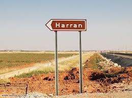 harran haran turkey photographs carrhae abraham terah lot