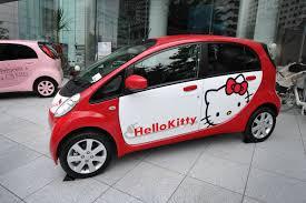 kitty cars kitty